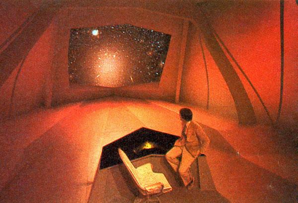 Fantasins rymdskepp från Cosmos